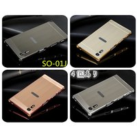 ◆:SONY  Xperia XZ(SO-01J) PC素材金属風バックプレート付き!  ◆:SON...
