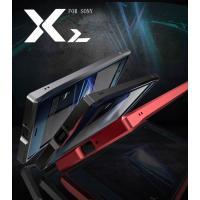 新登場XPeria XZメタル合金フレーム  亮剣 for Xperia 最強レベル堅固プロテクトケ...