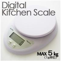 ●風袋機能 キッチンスケールに容器を乗せ、[t]ボタンを押すと容器を差し引いた重さを計量する事ができ...