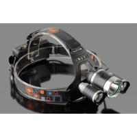・電球:CREE XM-L T6 2XPE /3灯ヘッドライト  ・角度調節が可能で、正面のみでなく...