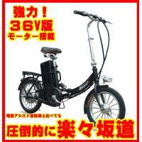 ★この商品はモペット版となります。第一種原動機付自転車扱いとなります。道交法、車両法に則り走行下さい...