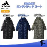 メーカー:adidas(アディダス) カテゴリー:サッカー 分類:コート 品名:SHADOW ロング...