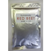 ビーツ粉末1kg作るのになんと、生ビーツ24kgも使っています! 脱塩効果(血圧対策)や、美容成分N...
