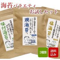 有明海産の焼き海苔と味付け海苔合計5種類入。いろんな海苔を食べくらべできます!