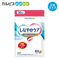 乳酸菌飲料「カルピス」のもととなる「カルピス酸乳」の研究により開発された、3つのアミノ酸がつながった...