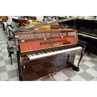 ヤマハ(YAMAHA) L102 中古ピアノ  Ref No.17120201 製造番号 3266x...