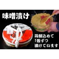 内容量:松阪肉味噌漬け 5枚入り・京都の麹味噌を使い、松阪肉モモを使用したみそづけです。   三重県...
