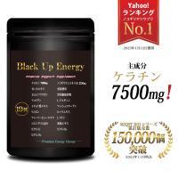 育毛 サプリ ノコギリヤシ サプリメント 亜鉛 男性 女性 副作用なし 国内製造 抜け毛 薄毛 毛髪力 対策 Black Up Energy 60粒