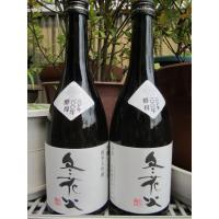 純米大吟醸 日本酒(北海道)冬花火 720ml 限定流通品(小林酒造 地酒)