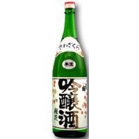 日本酒 出羽桜(でわざくら) 吟醸 桜花 生酒1.8L(クール発送対象商品)
