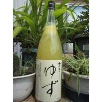 ゆずリキュール アルコール度数 13度以上14度未満 清酒ベース  かなり柚子が強く割っても平気です...