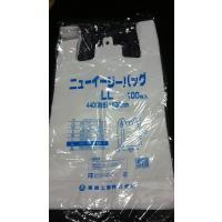 レジ袋 ニューイージーバッグLL 1袋100枚入 乳白色 レジ袋 スーパーの袋 使い捨て袋 福助工業 ポイント消化