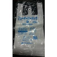 レジ袋 ニューイージーバッグM 1袋100枚入 乳白色 使い捨て袋 ポイント消化