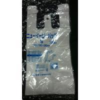 レジ袋 ニューイージーバッグS 1袋100枚入 乳白色 ポイント消化
