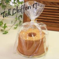 シーリング可能な個包装袋です。17〜20cmくらいのシフォンケーキに合うサイズです。  材質 :PE...