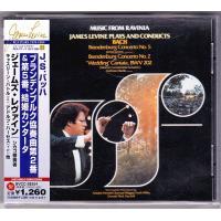 J.S.バッハ ブランデンブルク協奏曲第2&5番 結婚カンタータ  ジェームズ・レヴァイン(指揮) ...