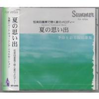 新品CDです。
