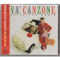 中古(新古品)CDです。 国内盤、帯付きです。 未開封のため、中身の確認はできておりません。