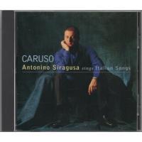 アントニーノ・シラグーザ(テノール) ヴィンチェンツォ・スカレーラ(ピアノ)  中古CDです。 国内...