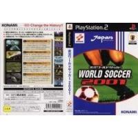 お取り寄せに[5〜9営業日前後]【85%OFF】<【PS2】実況ワールドサッカー2001><プレイス...