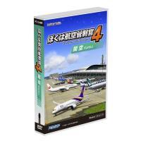 [1営業日※在庫品]【17%OFF】<【Win】ぼくは航空管制官4関空 DVD-ROM><パソコン ...