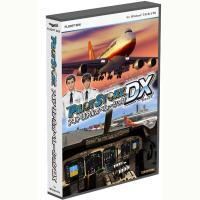 【17%OFF】<パイロットストーリー 747リアルオペレーションDX DVD-ROM【RCP】><...