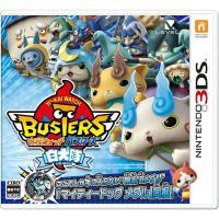 [1営業日※在庫品]【10%OFF】<【3DS】妖怪ウォッチバスターズ 白犬隊><ニンテンドー3DS...