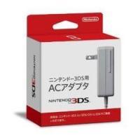 [1営業日※在庫品]【11%OFF】<ニンテンドーDsi・3DS用ACアダプタ(DsiLL・3DSL...