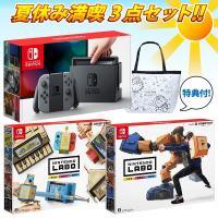 [1営業日※在庫品]【10%OFF】<Nintendo Switch Joy-con(L)/(R)グ...