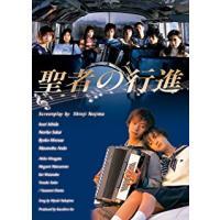 【新品】【BD】聖者の行進 Blu-ray BOX【Blu-ray】[在庫品]