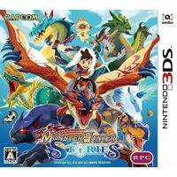 [1営業日※在庫品]【53%OFF】<【3DS】モンスターハンター ストーリーズ><ニンテンドー3D...