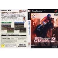 お取り寄せに[3〜6営業日前後]【84%OFF】<【PS2】実況G1ステイブル2><プレイステーショ...