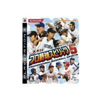 お取り寄せに[5〜6週間]【8%OFF】<【PS3】プロ野球スピリッツ5><プレイステーション3(P...