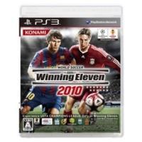 お取り寄せに[5〜6週間]【3%OFF】<【PS3】ワールドサッカーウイニングイレブン2010><プ...