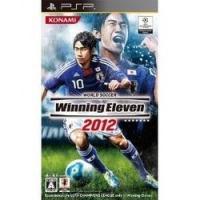 お取り寄せに[3〜6営業日前後]【52%OFF】<【PSP】ワールドサッカーウイニングイレブン201...