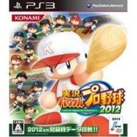 お取り寄せに[3〜6営業日前後]【50%OFF】<【PS3】実況パワフルプロ野球2012><プレイス...