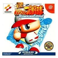 お取り寄せに[2週間前後]【70%OFF】<【DC】実況パワフルプロ野球 Dreamcast Edi...