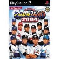 [1営業日※在庫品]【94%OFF】<【PS2】プロ野球スピリッツ2004><プレイステーション2(...
