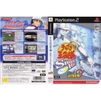 [1営業日※在庫品]【89%OFF】<【PS2】【限】テニスの王子様 Smash Hit! 初回プレ...