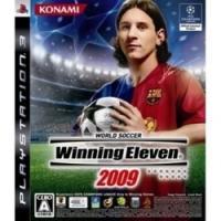 お取り寄せに[3〜6営業日前後]【92%OFF】<【PS3】ワールドサッカーウイニングイレブン200...