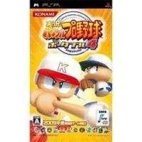 お取り寄せに[5〜9営業日前後]【81%OFF】<【PSP】実況パワフルプロ野球ポータブル4><プレ...