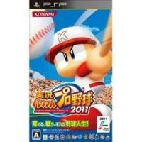 お取り寄せに[5〜9営業日前後]【78%OFF】<【PSP】実況パワフルプロ野球2011><プレステ...