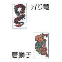 入れ墨 ( 小 ) < ペーパータトゥー PAPER TATTOO >