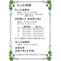 卒業式 袴 二尺袖 着物 5点セット ≪ 黄/矢羽根 ≫  お取り寄せ商品  ( 矢絣  セール 送料無料  )