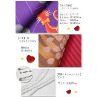女性袷 着物セット ハロウィン4点セットM・L -R  ねこ 縞と桜柄帯  着物・帯・マフラー・帯飾り カジュアル 猫 ネコ 着物 細帯 きもの