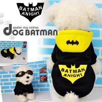 バットマンのかっこいいわんちゃんのお洋服入荷しました〜! これで愛犬をヒーローに変身させちゃいましょ...