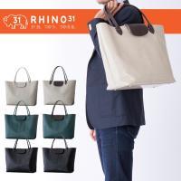 【商品詳細】 国内ブランド「RHINO31」が送る、完全国産、本革(姫路レザー)、機能性と耐久性に優...