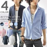 メンズ シャツ 七分袖 7分袖 ブロードシャツ ボタンシャツ ■選べる18色!!上品な素材感とシルエ...