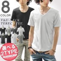 メンズ7分袖Tシャツ メンズ7分袖カットソー メンズ Tシャツ 7分袖 七分袖  ■シンプルに美シル...