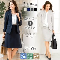 スーツ レディース ビジネススーツ 通勤 就活 面接 大きいサイズ 小さいサイズ  2点セット 40代 あすつく